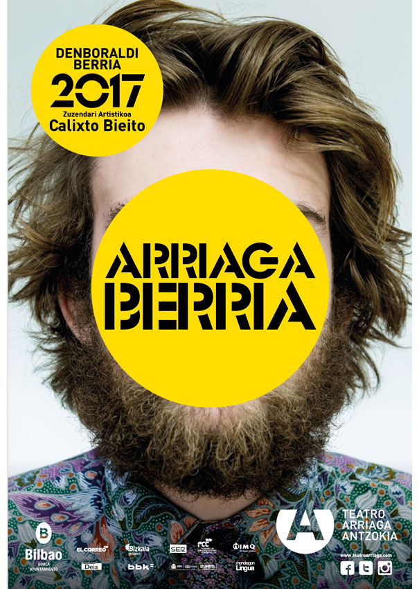 Arriaga - 3